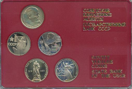 Контейнеры для юбилейных монет 2 рубля с раевским цена